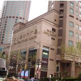 大上海时代广场 _企业档案