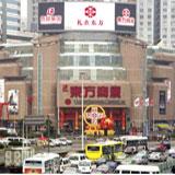 东方商厦旗舰店_企业档案