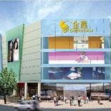 金鹰国际购物中心南京仙林店_企业档案