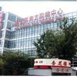 百联南方购物中心_企业档案