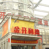 北京金开利德服装市场_企业档案