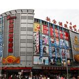 上海七浦路服装批发市场_企业档案
