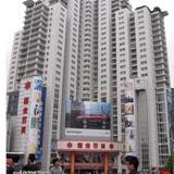 上海汇金广场_企业档案