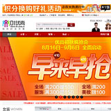 D1优尚_企业档案