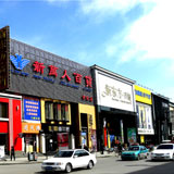 新东方尚街百货商场_企业档案