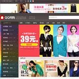QQ网购_企业档案