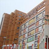 广州汇美国际服装城_企业档案