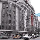 上海妇女用品商店_企业档案