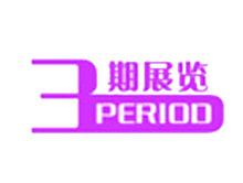 广州三期广交会展位服务有限公司