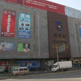 济南西市场小商品批发市场_企业档案