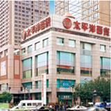 上海太平洋百货公司淮海店_企业档案