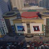 辽宁卓展时代广场百货有限公司(沈阳店) _企业档案