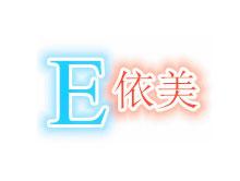 深圳市南山心选服装店