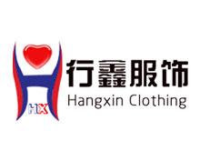 广州市商腾尚理贸易有限公司