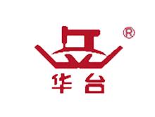 许昌市华台机械股份有限公司