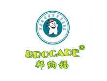 英國邦納福干洗店加盟連鎖集團上海公司