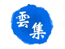 杭州云集纺织品有限公司