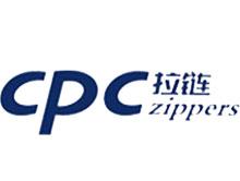 上海威鋒拉鏈有限公司