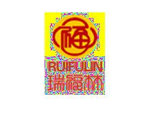 北京瑞福林鞋业有限公司