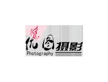 广州优图摄影设计有限公司