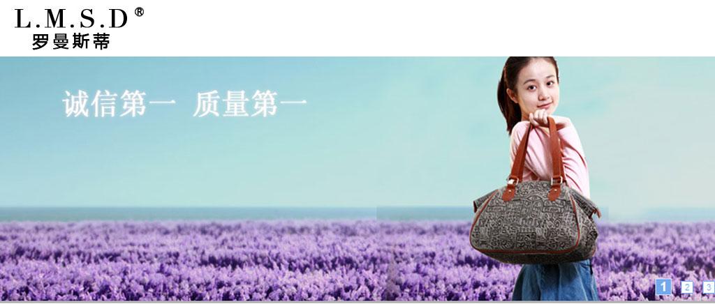 广州市高人皮具有限公司
