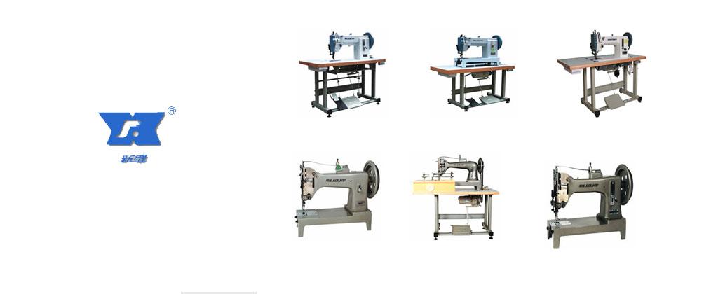新乡市工缝缝纫机有限公司