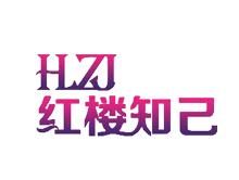 深圳市烨宝贸易有限公司