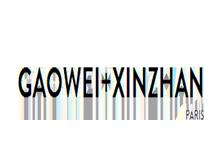 法国GAOWEI+XINZHAN服饰公司
