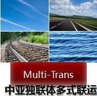 深圳市欧运国际货运代理有限公司