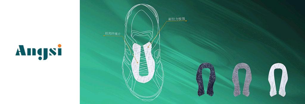 福建省晉江市昂斯鞋材貿易有限公司