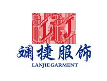 辽宁省海城市斓捷制衣有限公司