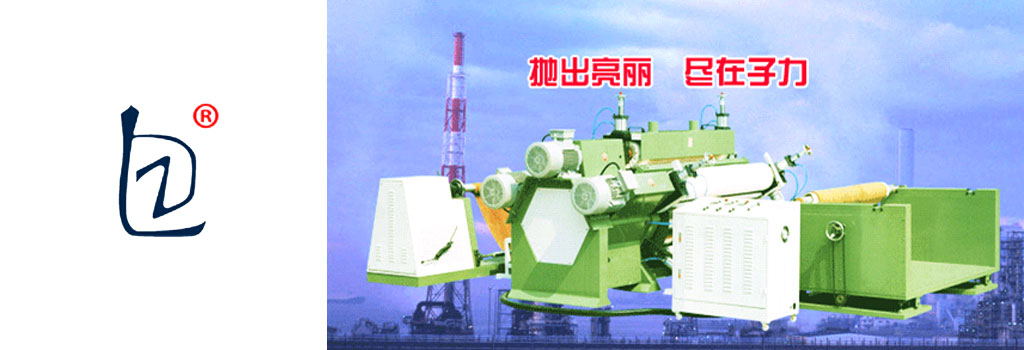 东莞市厚街子力机械厂