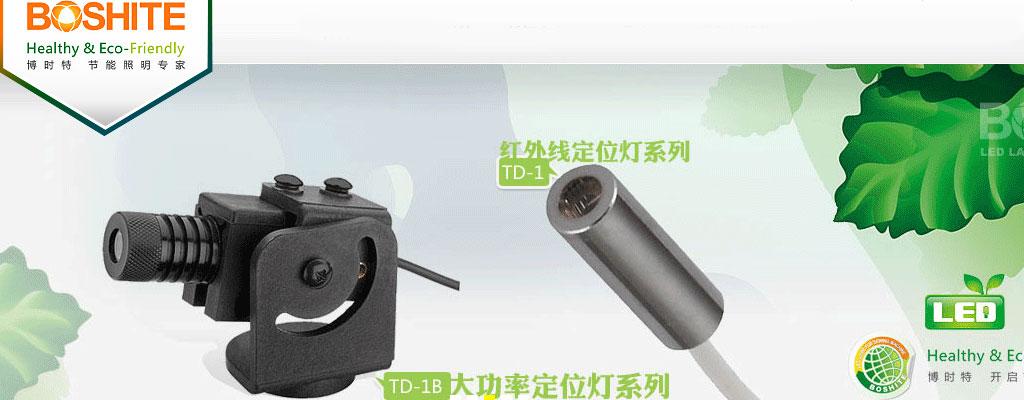 浙江台州博时特电子科技有限公司