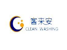 山西客來安洗滌機械有限公司