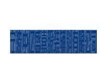 宁波中亿盛嘉服装辅料有限公司