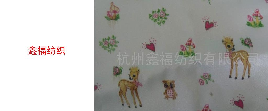 杭州鑫福纺织有限公司