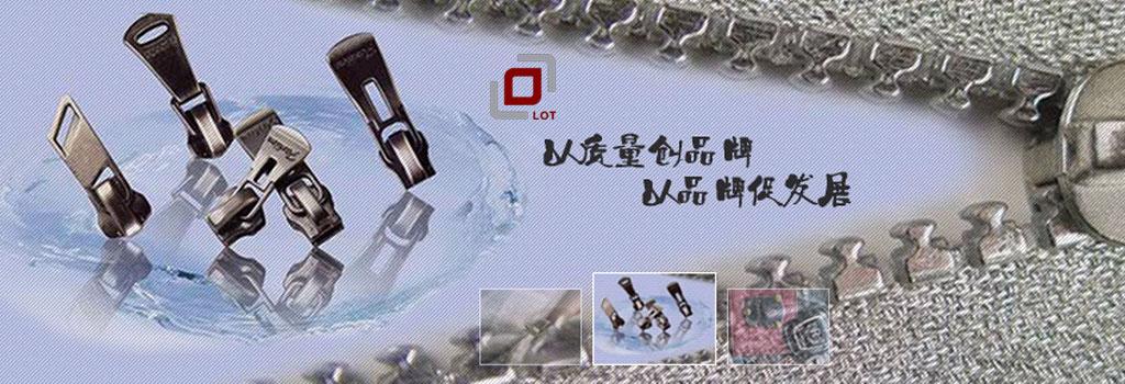 江苏十方服装辅料有限公司