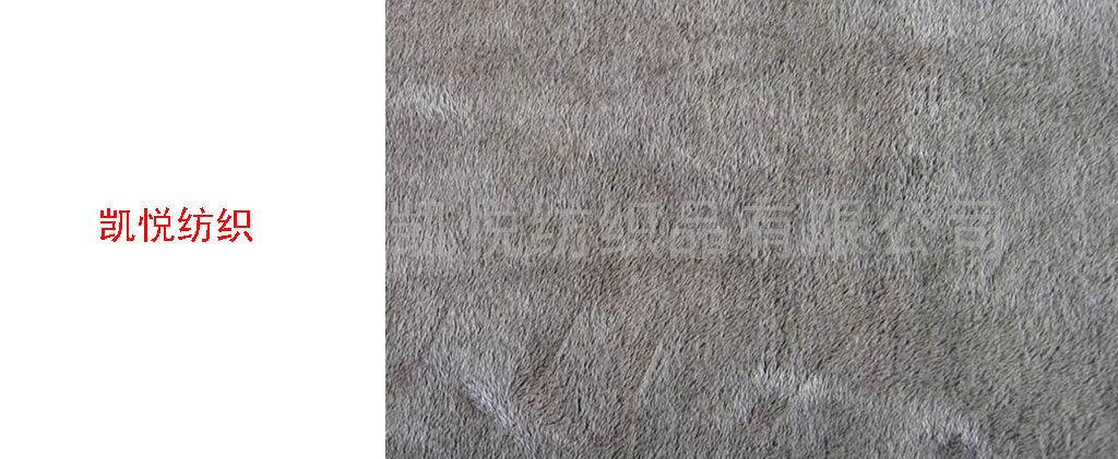 宜興凱悅紡織有限公司