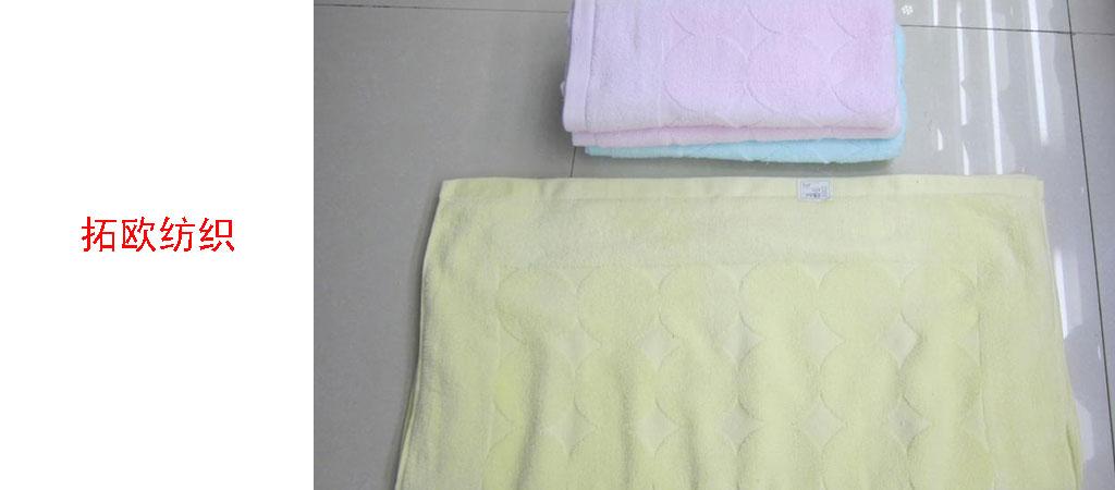 上海拓歐紡織品進出口有限公司
