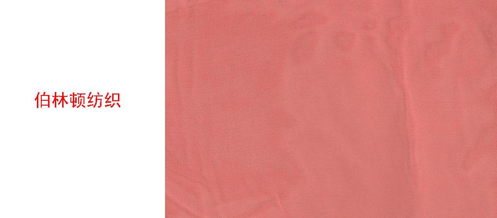嘉興伯林頓紡織有限公司