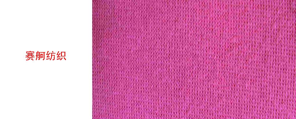 上海罗兰赛舸纺织品有限公司