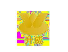 東莞升威服飾輔料有限公司