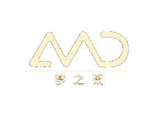 南通夢之萊紡織品有限公司