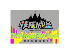 广东快乐城堡发展有限公司