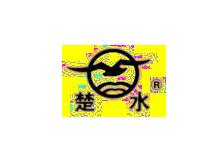 江苏省兴化市桂林纺织机械厂