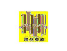 上海釋然亞麻紡織有限公司