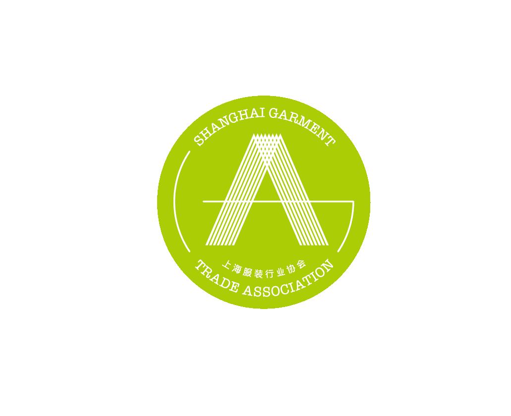 上海服装行业协会