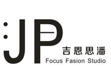 JP吉恩思潘(中国)时尚管理顾问有限公司_企业档案
