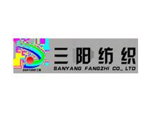 三阳纺织有限公司