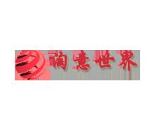 杭州讯达电子商务有限公司